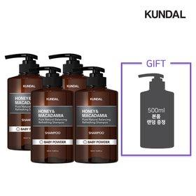 쿤달 샴푸 4개세트(+1 추가 랜덤 증정)