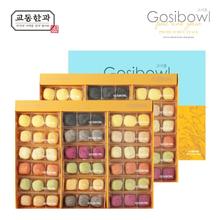 [교동한과] 식품명인 고시볼 선물세트 누리달