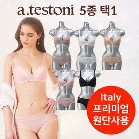 [아테스토니] 여성 브라팬티 2종 스타일 택일