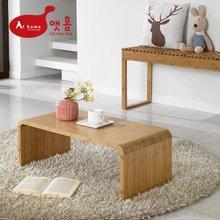 [앳홈] 대나무 원목 코보 테이블