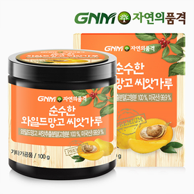 [GNM자연의품격] 순수한 와일드망고 씨앗가루 100g 1통