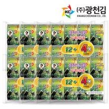 [광천김] 소문난 광천김 파래도시락김 16단x8팩  (총128봉)