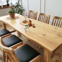 해찬솔 통원목 아트 원목식탁 테이블 2000_w700_tr/통원목다리/원목책상/우드슬랩/카페테이블