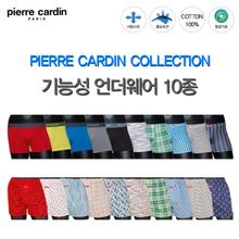 [pierre cardin] 피에르가르뎅 드로즈/트렁크/런닝 10종세트