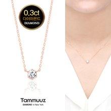 [타뮤즈] 18K 3부 다이아몬드-그레이스-D2041N-목걸이