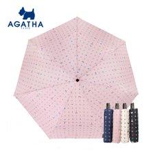 아가타 로고클래식 슬림 완전자동우산 백화점우산