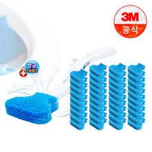 [3M]일회용 변기솔 크린스틱 핸들+리필40개