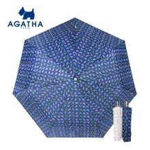 아가타 멀티도그 슬림 완전자동우산 백화점우산