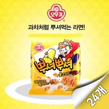 [오뚜기] 뿌셔뿌셔 불고기맛 24입(90g x 24개)