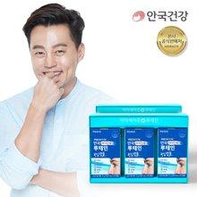 안심캡슐 안국 아이세이프 루테인 3통세트x2개(6개월분)