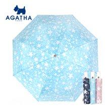 아가타 심포니 완전자동우산 백화점우산