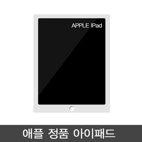 [APPLE]애플 뉴 아이패드 6세대 9.7 2018년형 128G Wi-Fi 모델 Y