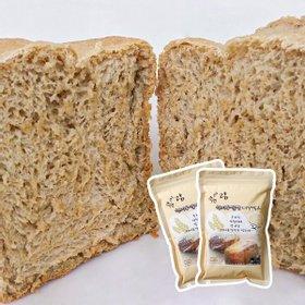 [현미그린]콩이랑 현미통밀빵 DIY믹스2봉  물만 있으면 맛있는 현미통밀식빵 탄생