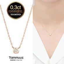 [타뮤즈]18K 3부 다이아몬드-델리스-D2044N-목걸이