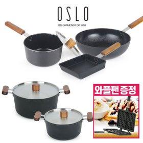 [오슬로] IH인덕션 후라이팬3종/냄비2종세트 4종택1