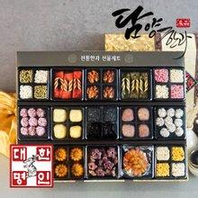 전통 담양한과 한과선물세트 한지1호(3단)