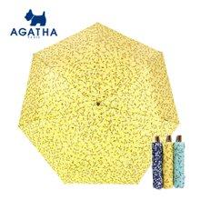 아가타 베리 슬림 완전자동우산 백화점우산