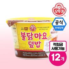 [오뚜기] 컵밥 불닭마요덮밥 267g X 12개