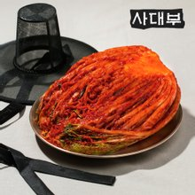 [사대부] 포기김치 10kg