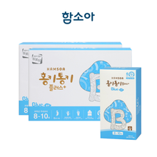 [HAMSOA] 홍키통키 플러스 블루 2개월분(20mlx30포x2박스)