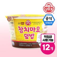 [오뚜기] 컵밥 참치마요덮밥 217g X 12개