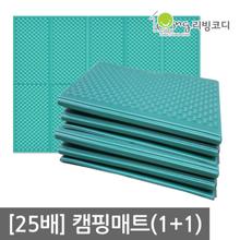 [리빙코디] 1+1 프리미엄 캠핑매트200x140