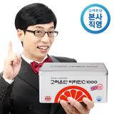 [본사직영] 고려은단 비타민C 1000 600정 / 영국산 비타민C