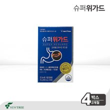 [뉴트리] 슈퍼위가드 4박스(2개월) / 위점막보호 /건강기능식품