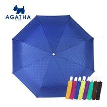 아가타 솔리드엠보 완전자동우산 백화점우산