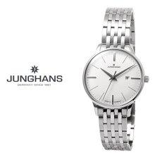 융한스(JUNGHANS) 여성시계 (047437244/본사정품)