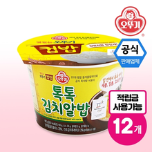 [오뚜기] 컵밥 톡톡김치알밥 192g X 12개