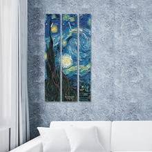 별이빛나는밤 3P 자작나무 명화 벽시계 CHR-3625