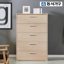 동서가구 로이 강화LPM 800 5단 서랍장 DS908546