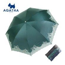 아가타 더리본오간디 양산 AG1722 백화점양산