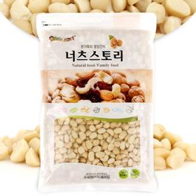 [너츠스토리] 온가족 영양간식 마카다미아 반태(4호) 1kg