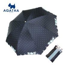 아가타 루나 슬림 양산 AG1709 백화점양산