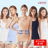 WOX(왁스)-2020 쿨 PK 브라탑 배쏙티4종(런닝형)+전고객 본품1종(랜덤)