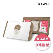 로엘 콜레우스 레몬밤 정 4통 + 알약케이스 선물세트 x2 (총 2세트)