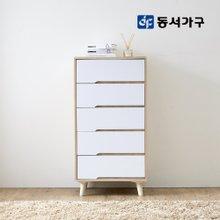 동서가구 엠마 600 5단 서랍장M