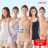 WOX(왁스)-2020 쿨 PK 브라탑 배쏙티4종(끈형)+전고객 본품1종(랜덤)
