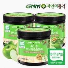 [GNM자연의품격]유기농 풋사과 추출분말 200g 3통 (총 600g)