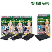(new 테이핑&의료기기)반테린코와서포터 3개(손목,발목,무릎)+허리 관절보호대