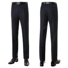 [파파브로]남성 패턴 원턱 양복 수트 팬츠 정장바지 LO-9-K236-1-네이비