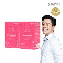 [안국건강] 인생뷰티 코엔자임Q10 2통(4개월)