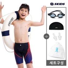 남아동 5부 실내수영복+사은품3종 SBC-303P