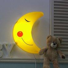 밝기조절 LED형 스마일 달모양 벽등
