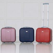 [ENTREE] 앙뜨레 SH-2858 하드케이스 15형 기내가방 여행가방 여행캐리어