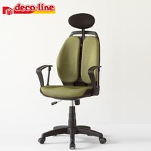[데코라인] 데코요추 스마트의자 /의자/요추의자/책상의자/학생의자/서재의자
