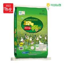[곡성농협.당일도정.이중안전박스]오리와우렁이 무농약쌀 20kg