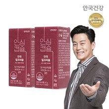 [안국건강] NEW 안심캡슐 안국 밀크씨슬 60캡슐 2통(4개월)